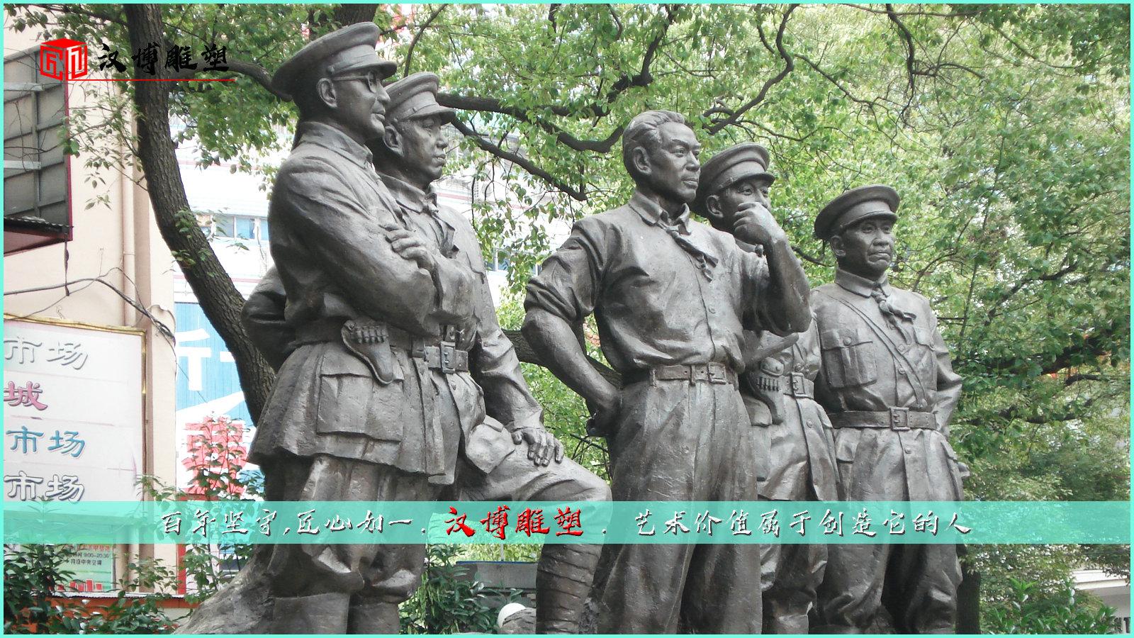 历史名人雕塑,一起欣赏名人故事