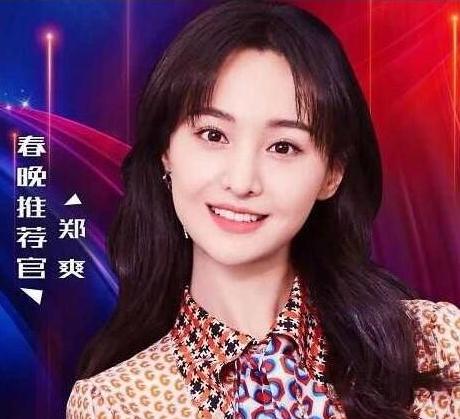 北京卫视打脸,宣布与郑爽解除合作,曾发文力挺,还邀请录制节目