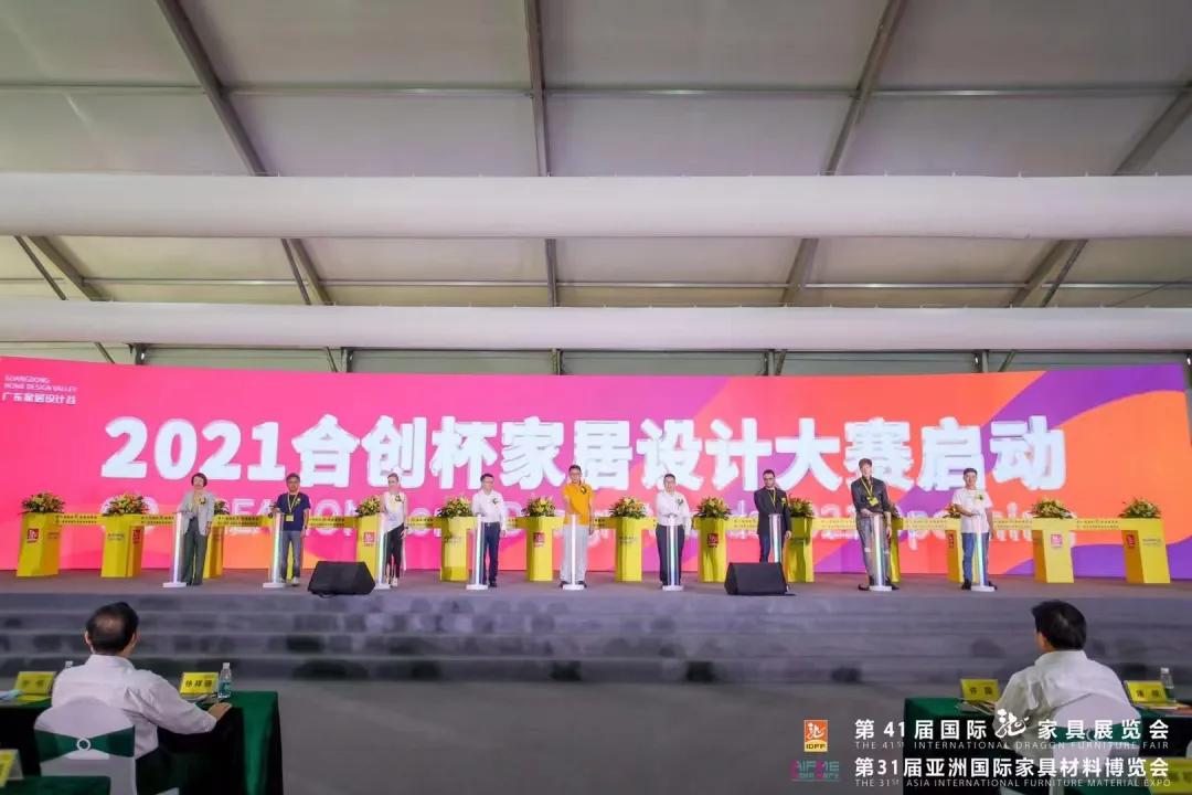 """五馆联展,聚焦家具全产业链 龙江家具""""两展""""于13日盛大开幕"""