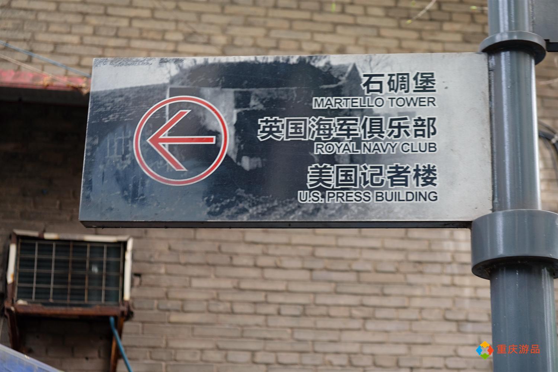 来重庆旅游会迷路吗?立体城市纵横交错,手机导航基本没用