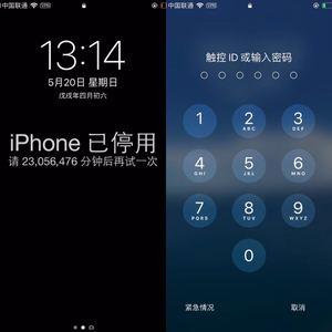 苹果ipnone手机上解锁密码忘了?一招教你处理「创戴充电电池」