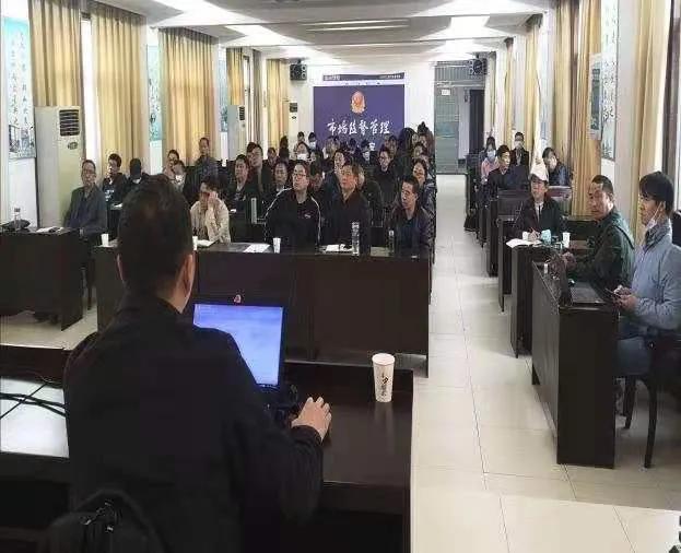 湖北省公安县市场监管局开展特种设备安全专项培训
