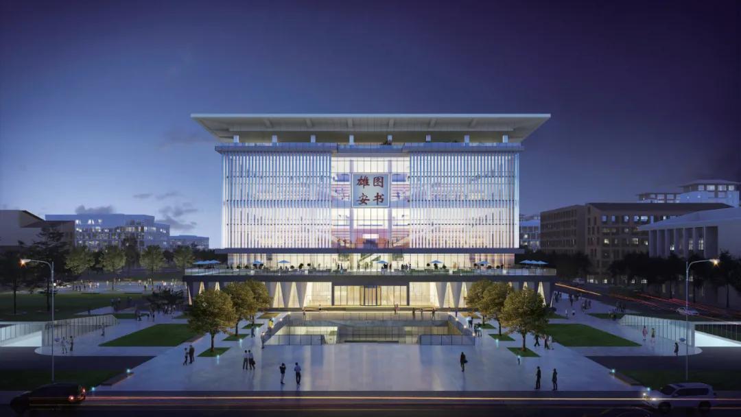 雄安新区启动区高教园区图书馆概念方案