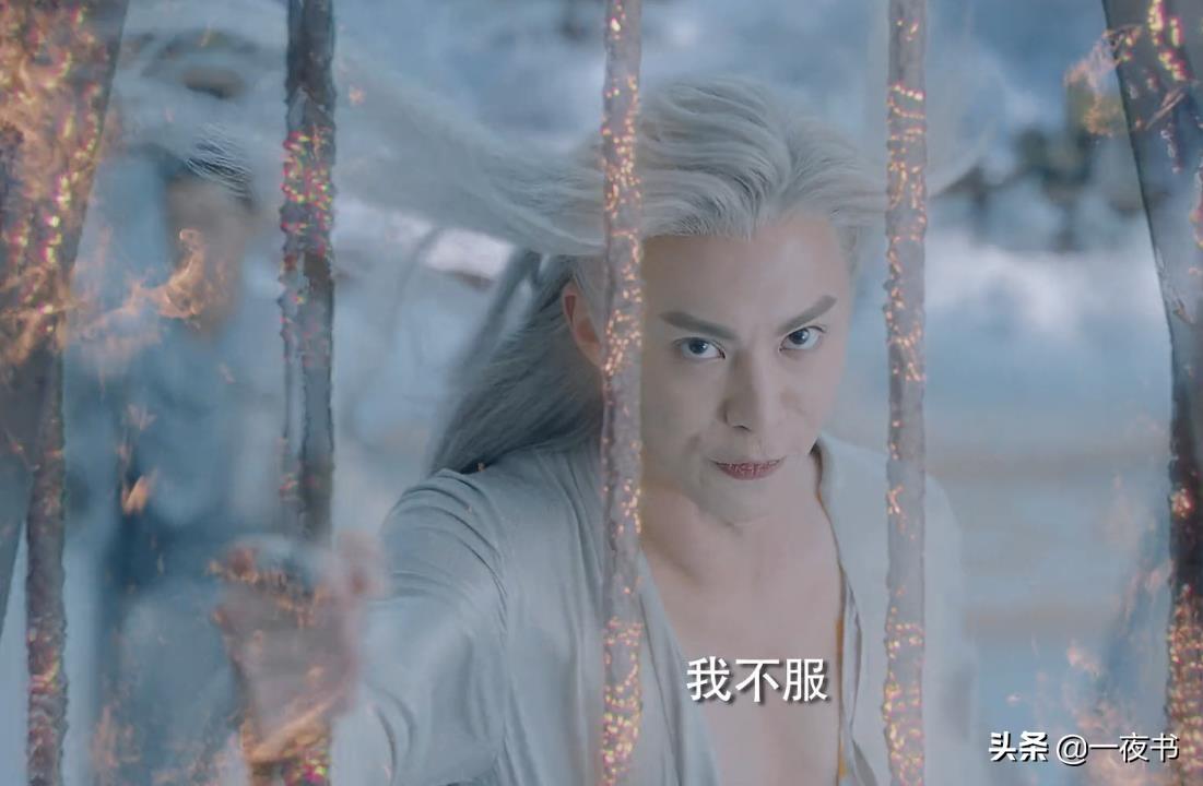 遇龙:让龙王去夺上古金甲,将流萤嫁人,命格星君才是幕后黑手?