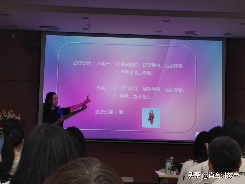 中华口腔医学会口腔美学专委会主任委员徐欣教授的期待
