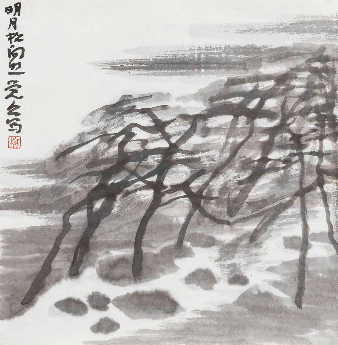 「北京荣宝」当代名家书画作品专场网络拍卖会(第一〇五期)