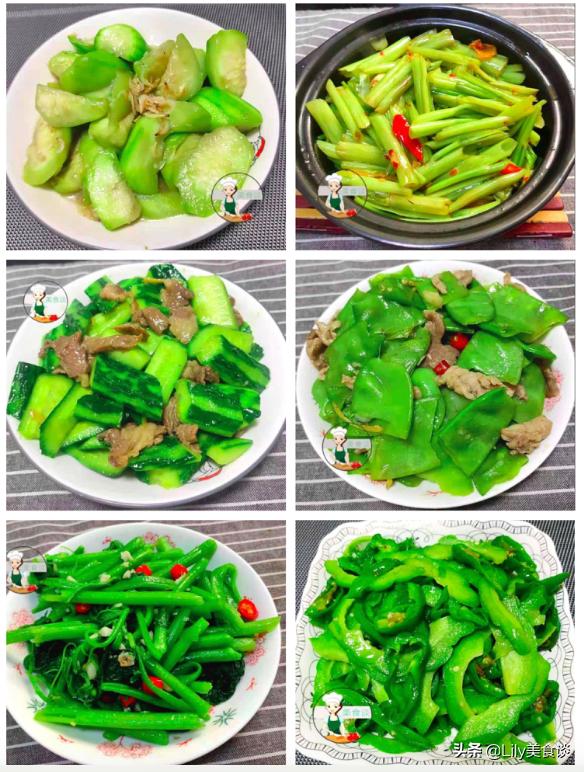 6种适合夏天吃的时令蔬菜以及详细做法