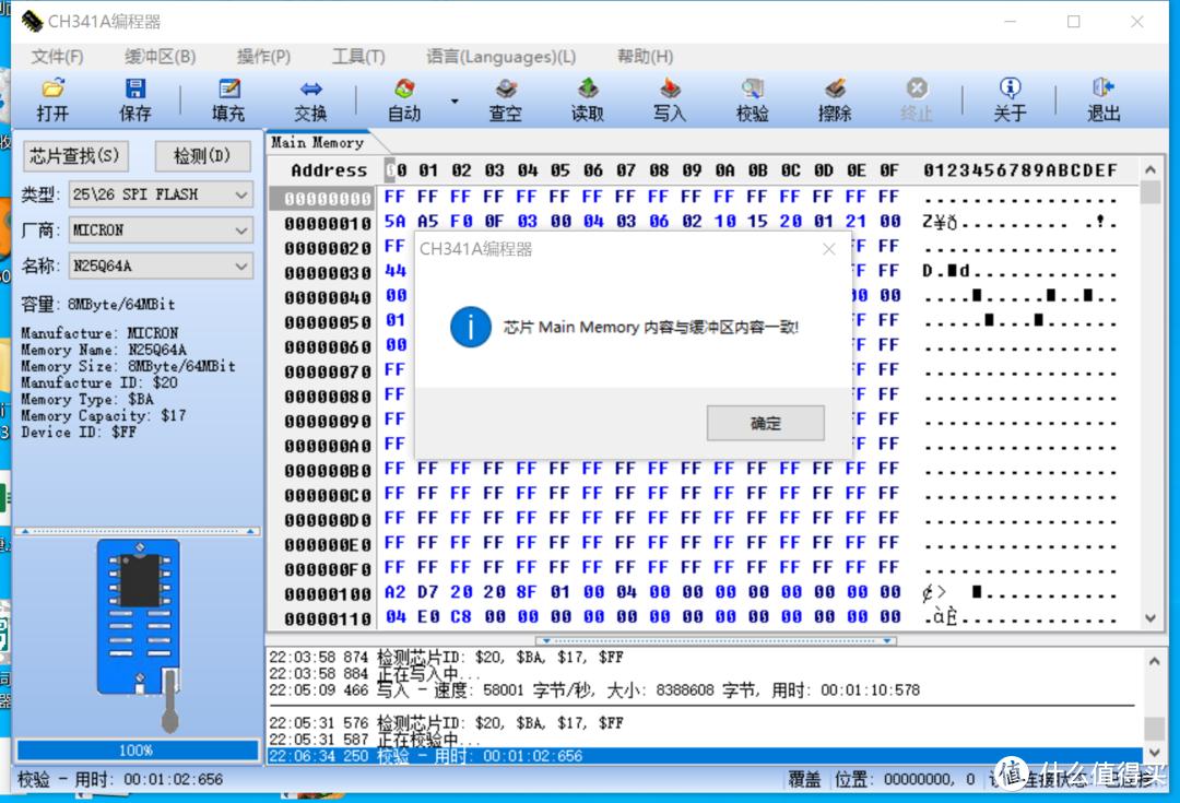 Macbook Pro 2014 升级SSD 折腾记