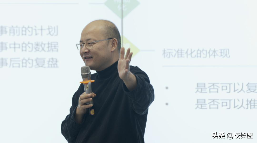 新东方副总裁张戈:教培机构从1000万做到10个亿的底层逻辑