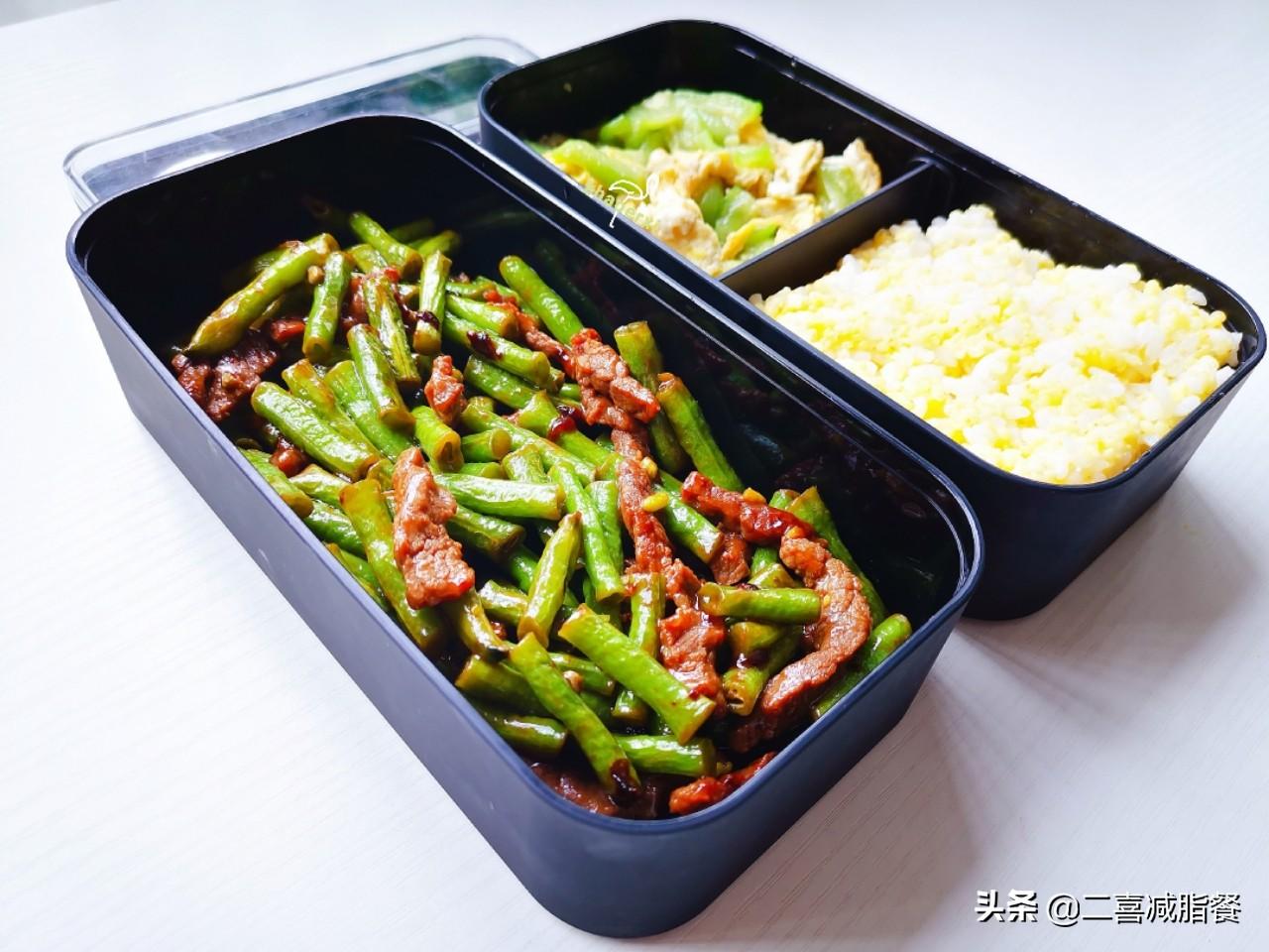 营养师3周的午餐食谱,营养均衡,荤素搭配 营养配餐 第7张