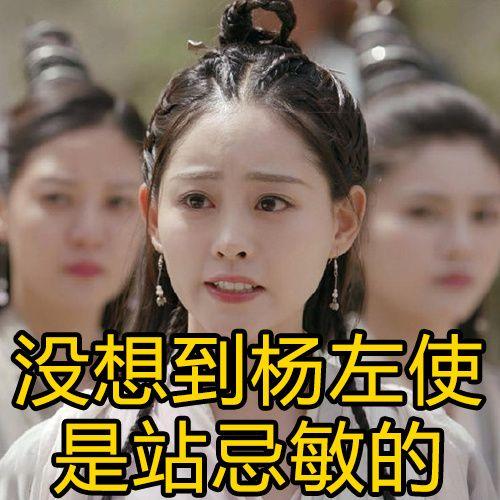 曾舜晞质问路晋什么时候篡的位?林雨申:谈恋爱不容易,成全下