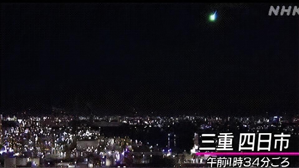 巨大火球照亮整个日本天空,流星降落犹如末日电影