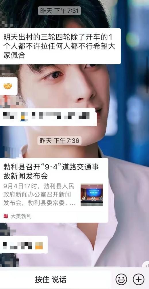黑龙江七台河致15死交通事故:事发前有村民没赶上车躲过一劫