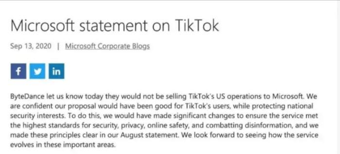 字节跳动正式宣布:分公司不会出售给任一美国企业