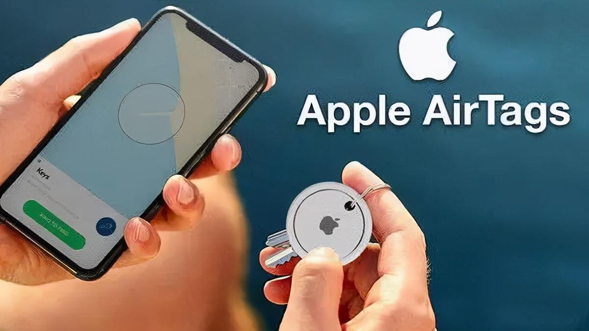 让iPhone帮你找钥匙钱包?这事还真的可行