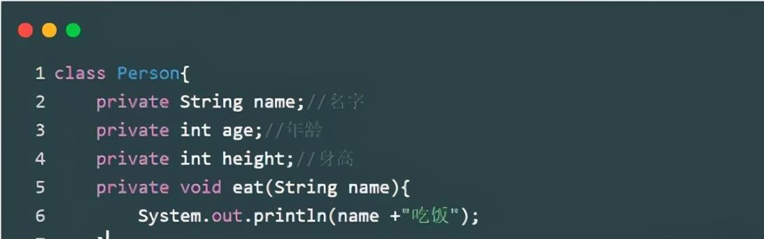 Java中的封装、继承和多态,你真的都懂了