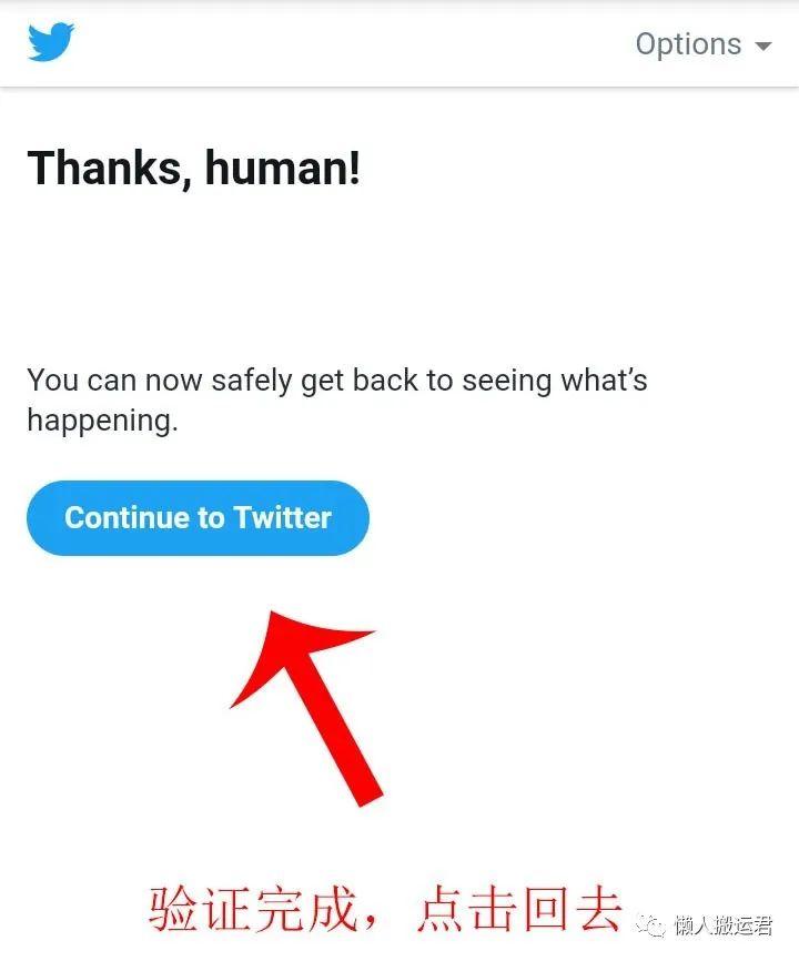 twitter怎么注册不了(国内怎么注册推特账号)