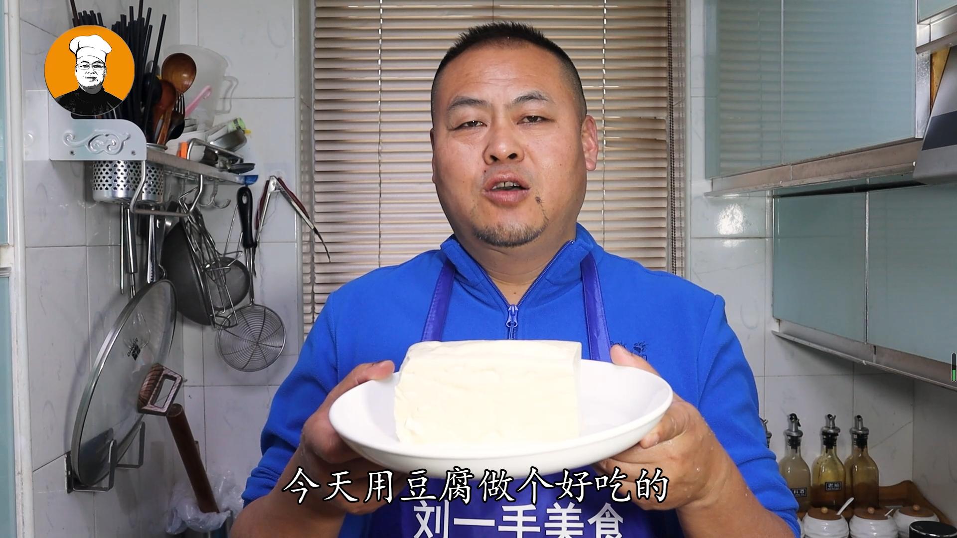 豆腐加鸡蛋这样做,我家一周吃3次,每次米饭都不够吃,太香了 美食做法 第1张