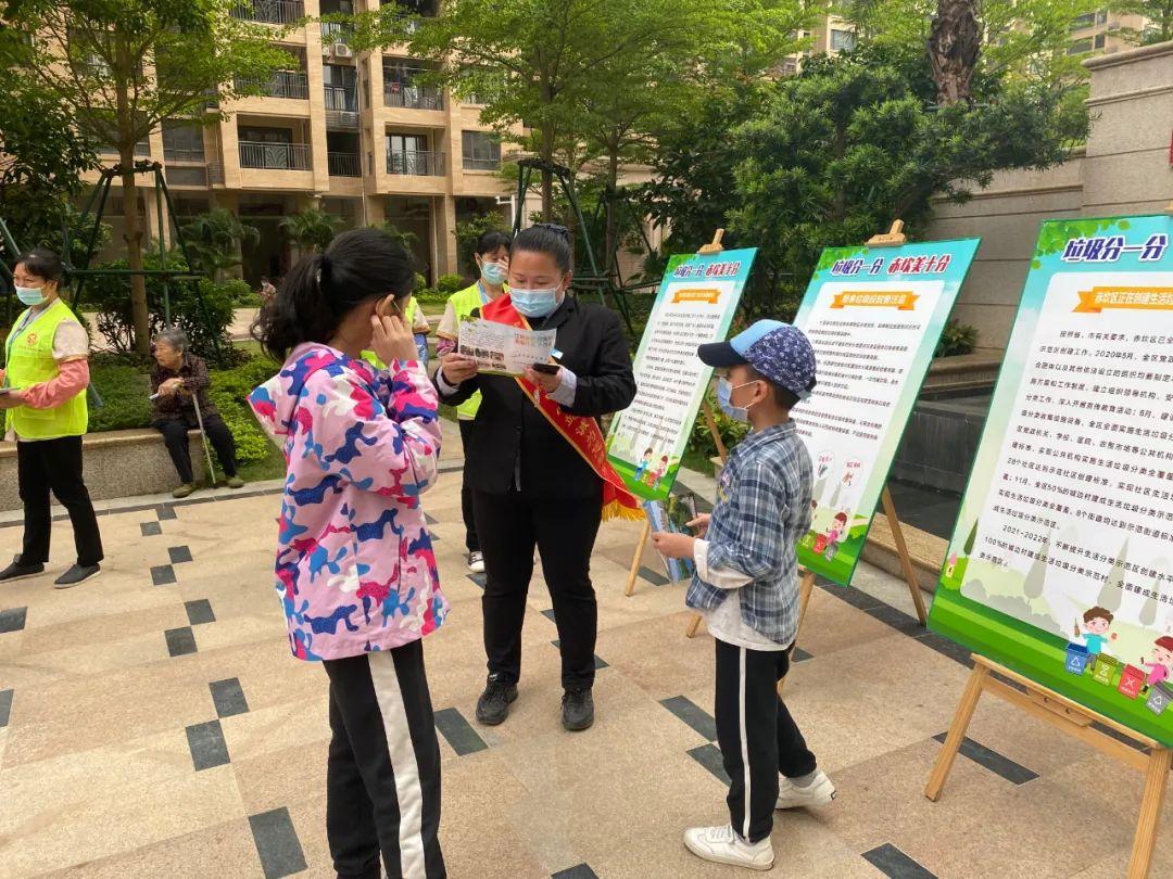 华盛城市花园举办《科学分类新时代,低碳环保创文明》宣传活动