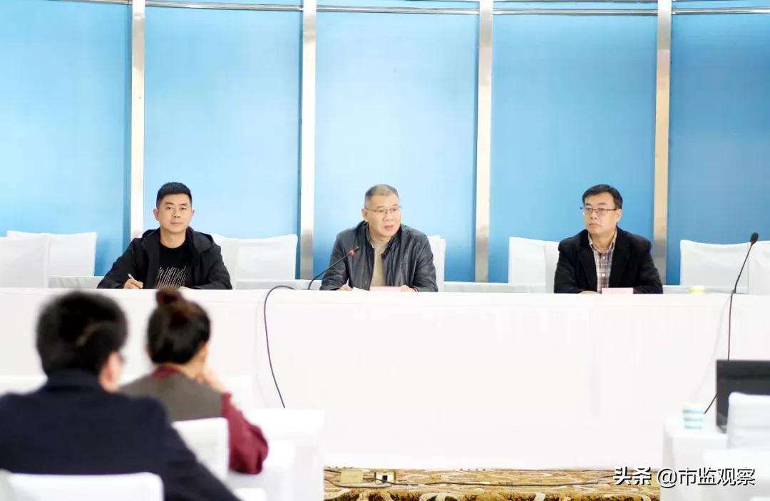 四川省南充市开展冷链食品信息化追溯体系建设培训