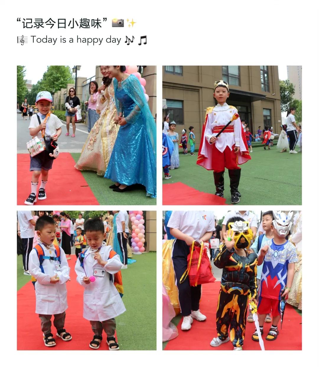 五龙新城汇爱幼稚园丨童话镇之旅——童真童趣迎六一