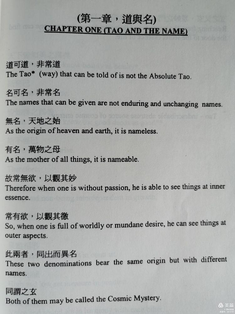 长安老子文化国学研究院征集《道德经》文化典籍捐献函谷关景区