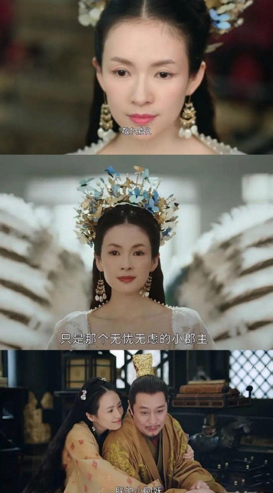章子怡&周一围#上阳赋开分,上演魔幻家庭年龄差,演技可否弥补
