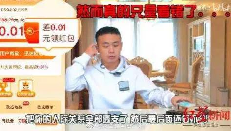 上海律师起诉拼多多,大家怎么看