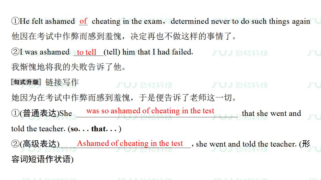 高考英语一轮复习:必修6Unit3(人教版重难点、考点)