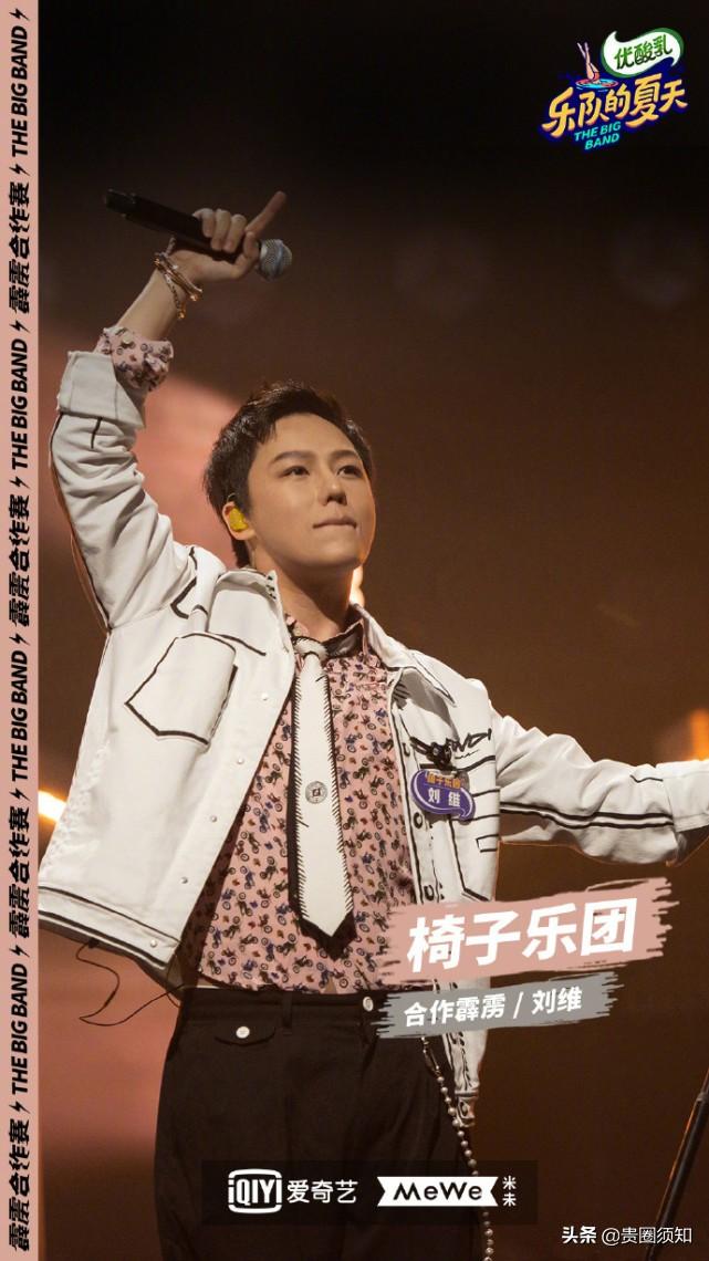 刘维参加乐队的夏天被当成综艺混子,与乐评人丁太昇在网上互撕