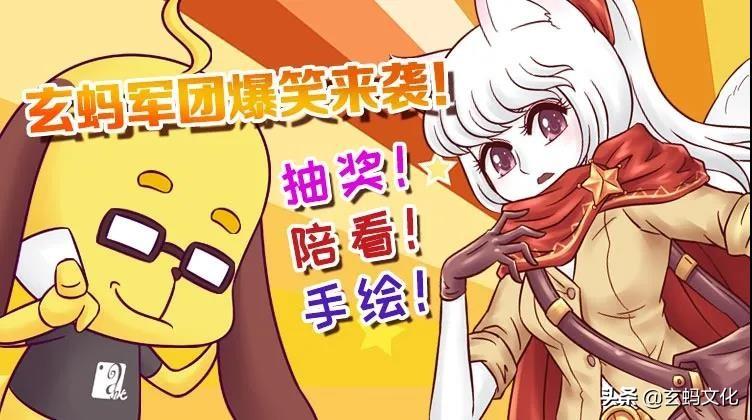 《枪火天灵》动画 | 第10集 甜蜜约定