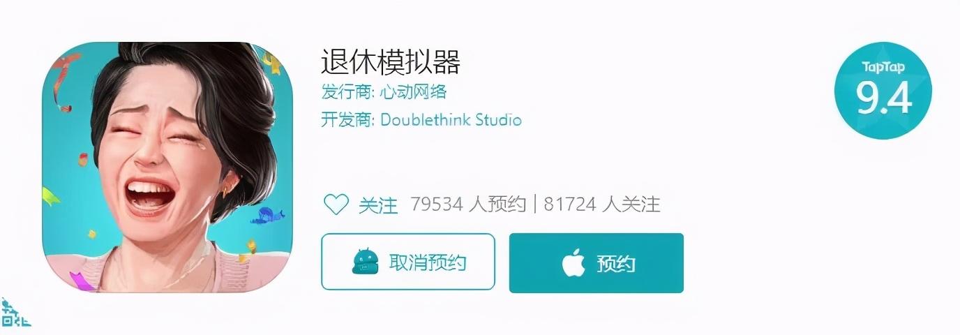 """评分9.4,国产独游《退休模拟器》体验""""中式朋克养老"""""""