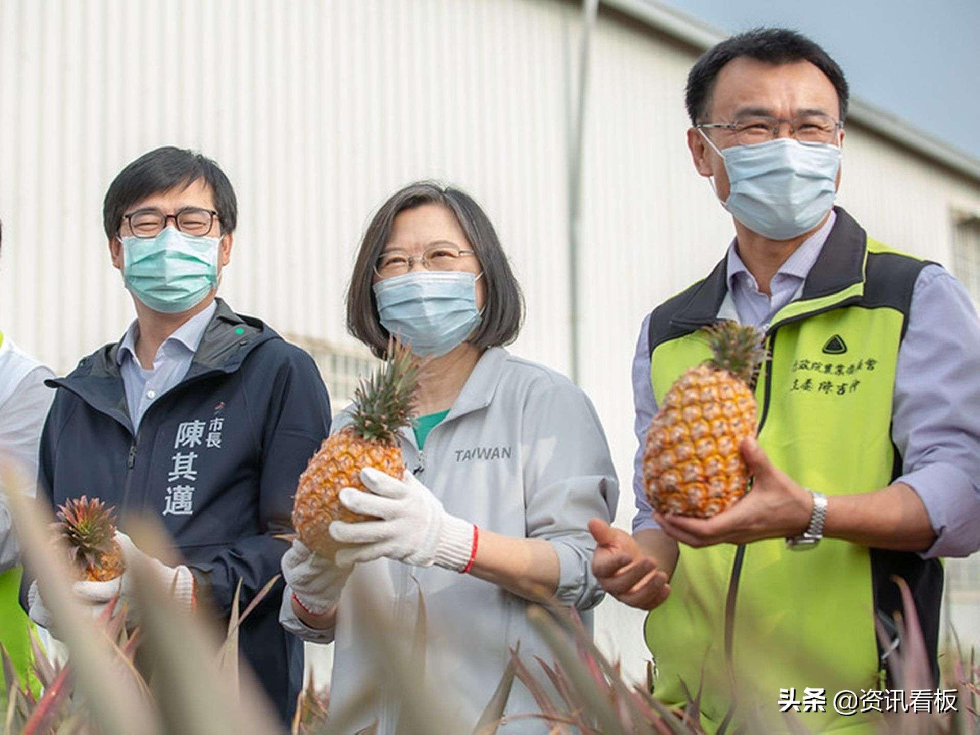 6吨凤梨订单已敲定,台湾士气大振:当初买的200瓶澳大利亚红酒有回报了