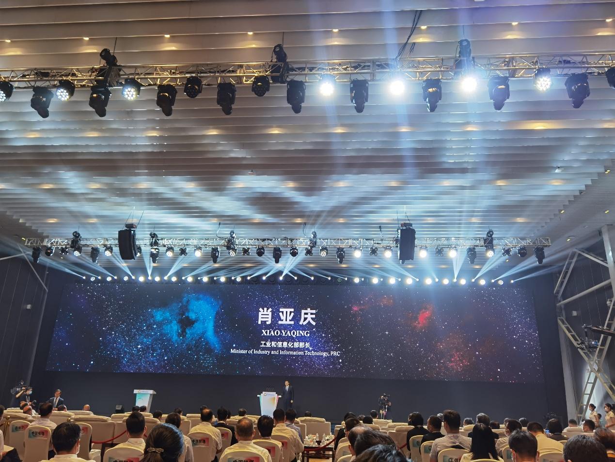世界5G大会召开:跨界融合提速,5G+3