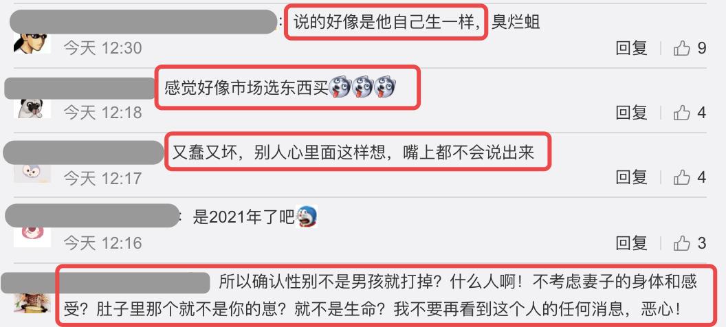 贺军翔称三胎确认是儿子才生,曾因拒绝处女座,让老婆提前剖腹产