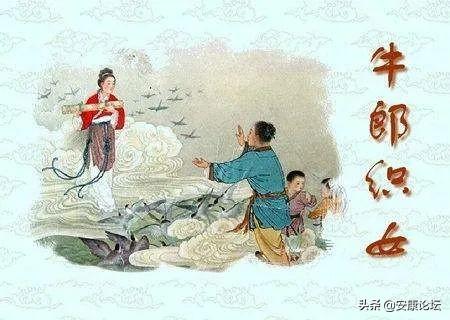 安康非遗:七夕传说,你听过吗?