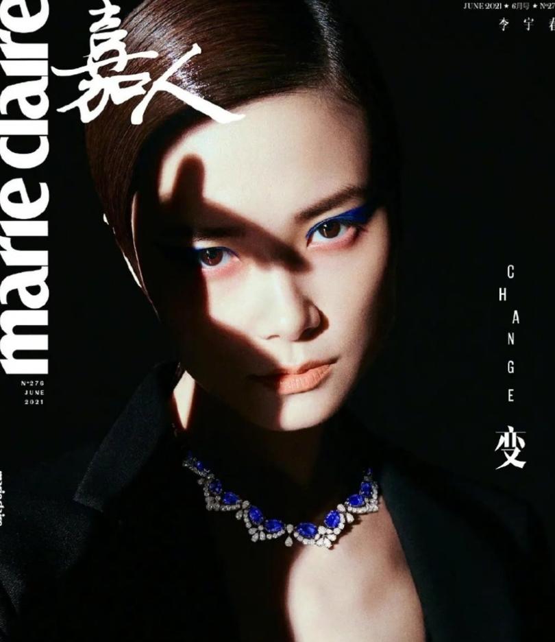 五大杂志最新封面曝光!8位顶流女明星封面照太惊艳,高级感十足