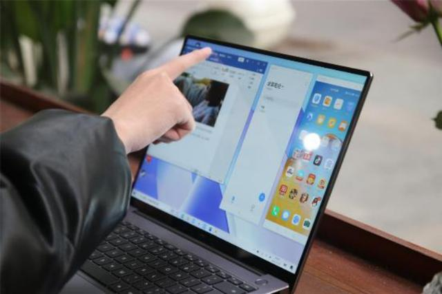 华为MateBook 14 2021款发布:智慧办公这样突破