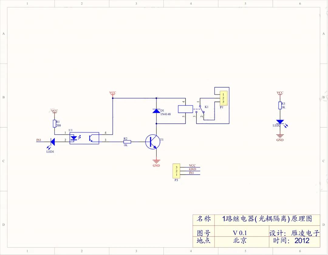 离线语音模块与继电器 保姆级接线教程