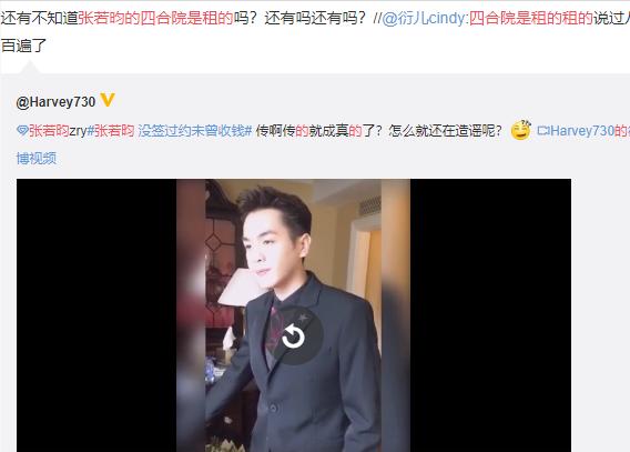张若昀把亲爹告了令人意外,他的资产和人生经历,同样让人惊讶