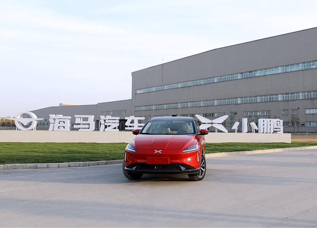 新款小鹏G3i将上市,造车新势力集体告别代工模式