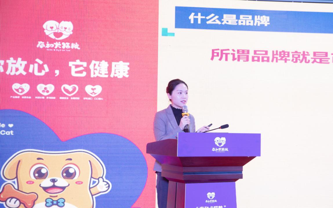 """""""南和犬猫粮""""区域公用品牌在邢台市南和区隆重发布"""
