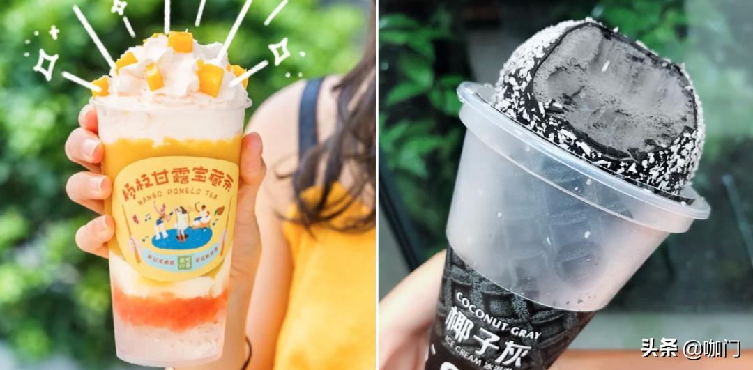 """2021年度流行色来了!是茶饮业的""""爆款色"""""""