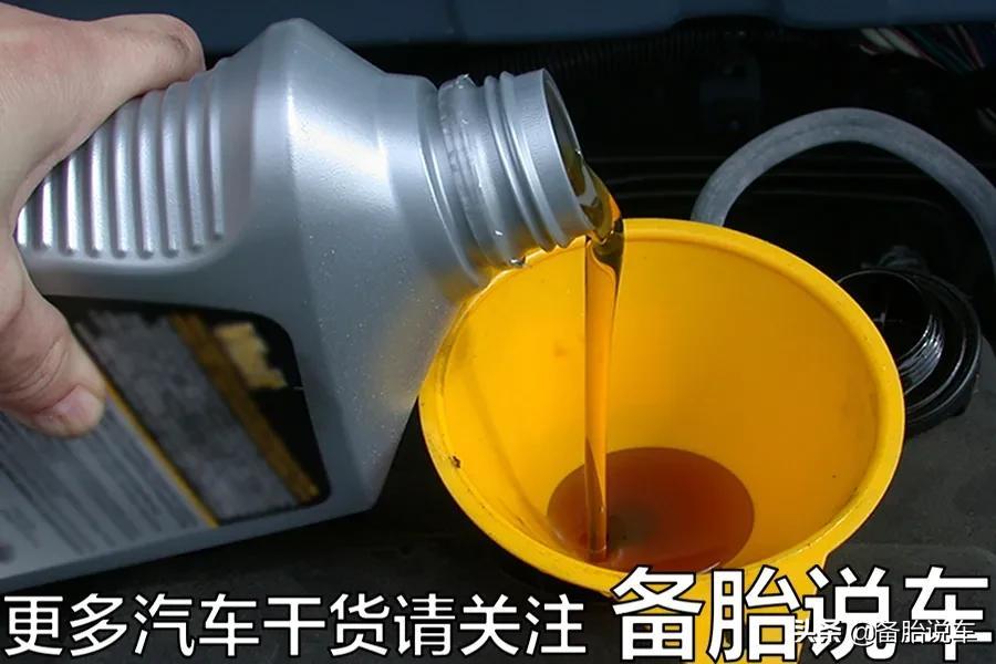 換下來的舊機油很黑,是之前買到假機油了嗎?