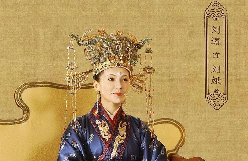 先是嫁给银匠,后被赵光义儿子买下,刘娥如何步步高升成大宋太后