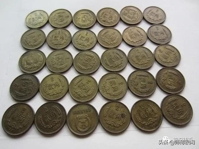 硬币2角就此一枚,品相差的也涨了600倍