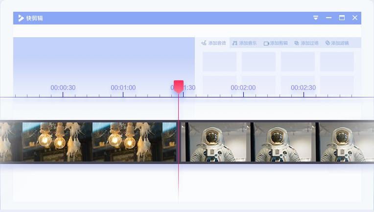 自媒体短视频剪辑5大软件,全免费使用,操作简单值得收藏