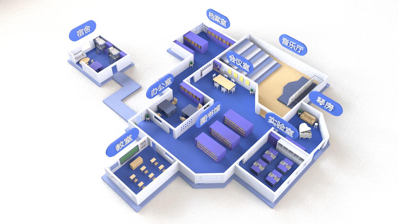 破壁垒·通渠道·求共赢|中科易安联网智能门锁助力智慧校园发展