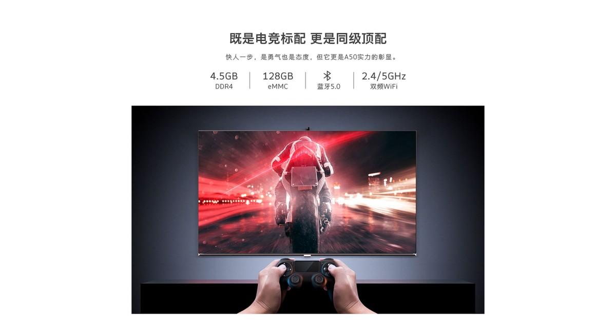 电视大屏进入云游戏时代 掀起游戏产业新浪潮