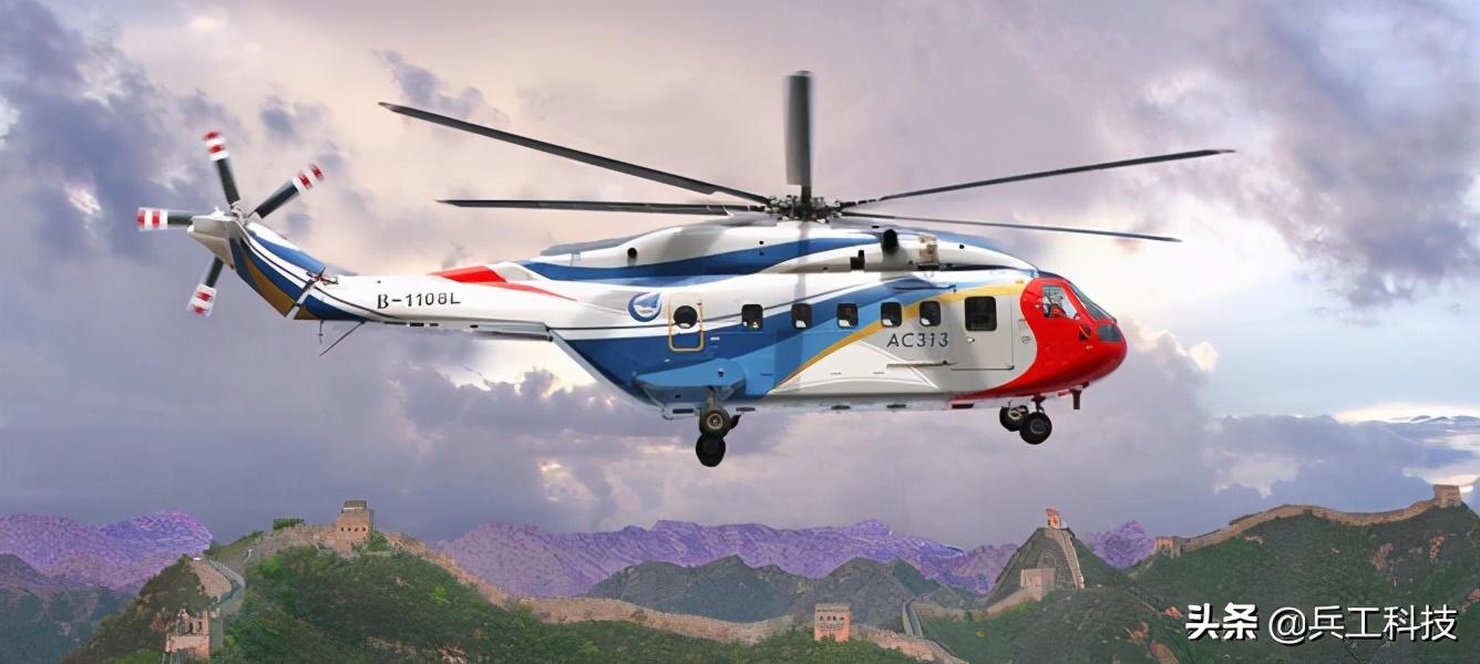 直-20飞向高原,国产直升机发动机取得重大突破